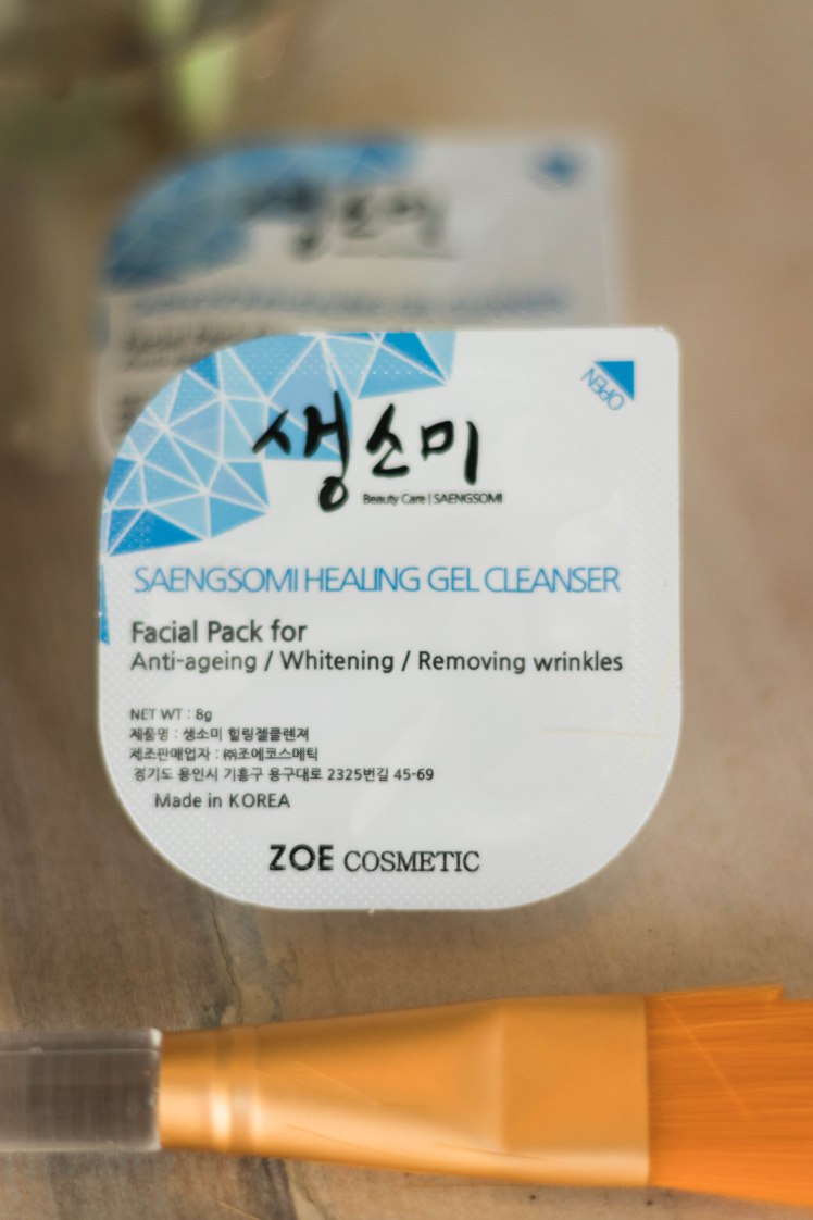 http://FInesseCurves.com Beauty blogger, saint louis blogger, wellness blogger, mukbang, Korean skin care, skin care regimen,midwest blogger, dallas blogger, atlanta blogger, how to tighten pores, hyper pigmentation